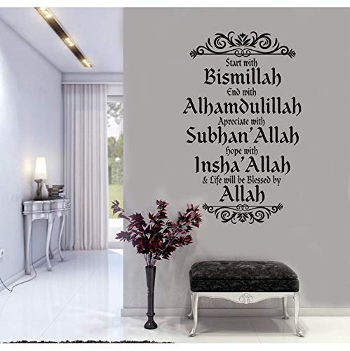 Islamische Wandkunst Aufkleber Islam Allah Vinyl Wandaufkleber Muslim Home Wohnzimmer Schlafzimmer Dekor 42X68 Cm