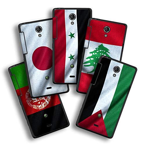 atFoliX Diseño Pegatina Compatible con Sony Xperia T (Mint), Elija su diseño Favorito, Design Skin (Banderas de Asia)