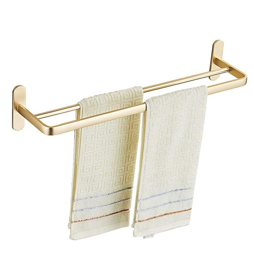 日食ギネス巡礼者トイレタオルラック ダブルタオルバーウォールは、3M接着剤(ゴールド)を単一のスペースアルミタオルラックバスルームの洗面所をマウント ステンレス鋼タオルバー