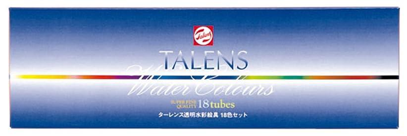 レベル稼ぐ乗算ターレンス 透明水彩絵具 18色セット TJWC-18 5ml(2号)