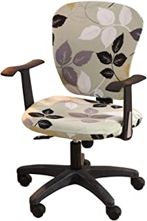 Best office chair slipcover Reviews