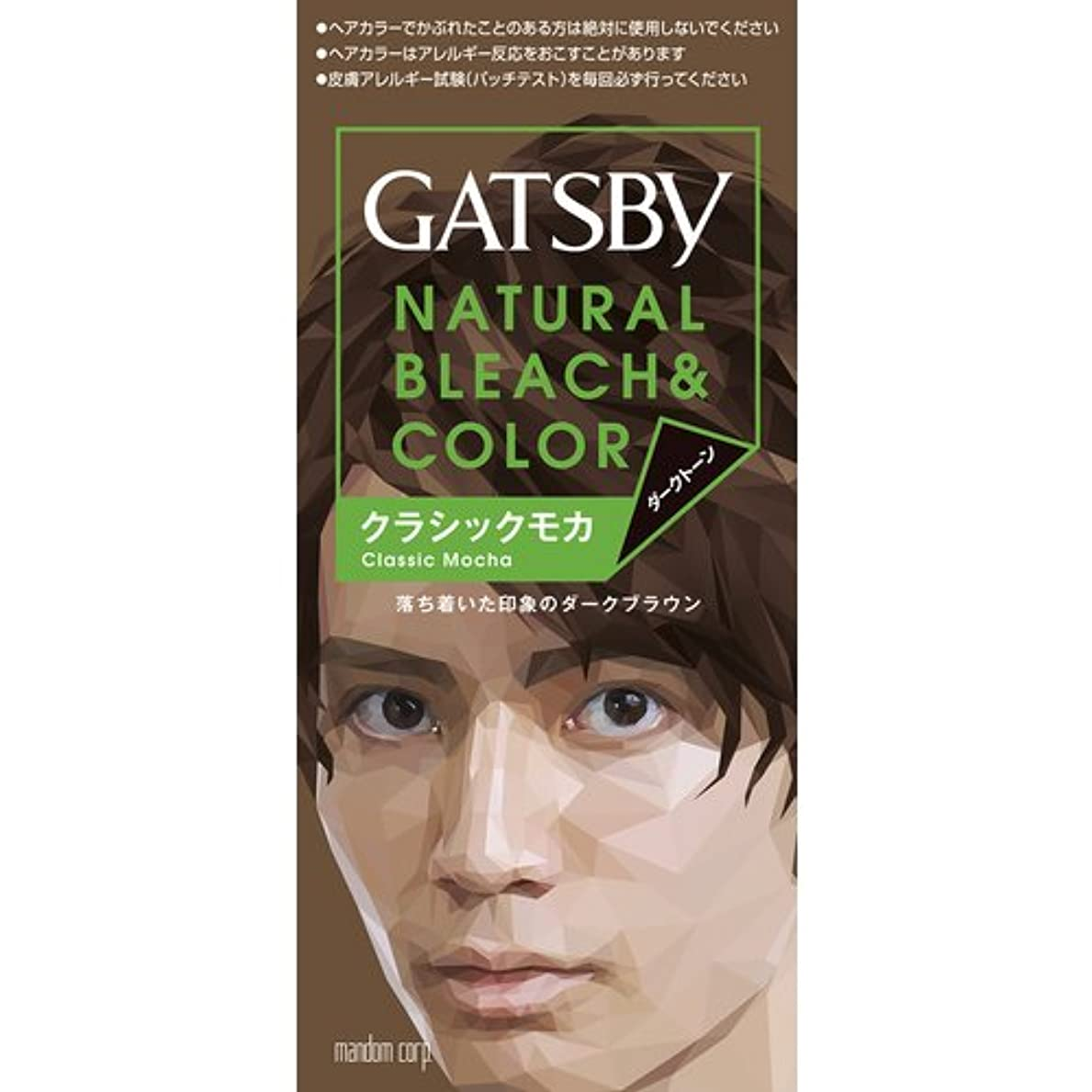 グローバル設置ハウスギャツビー(GATSBY) ナチュラルブリーチカラー クラシックモカ 35g+70ml [医薬部外品]