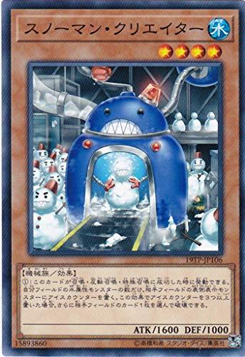 遊戯王 スノーマン・クリエイター 19TP-JP106 トーナメントパック 2019 Vol.1