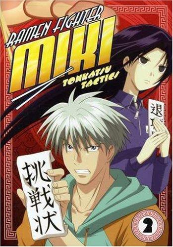 Ramen Fighter Miki 2: Tonkatsu Tactics [Reino Unido] [DVD]
