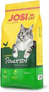 طعام القطط الجاف جوسي كات بطعم الدجاج من جوسيرا - 10 كيلو
