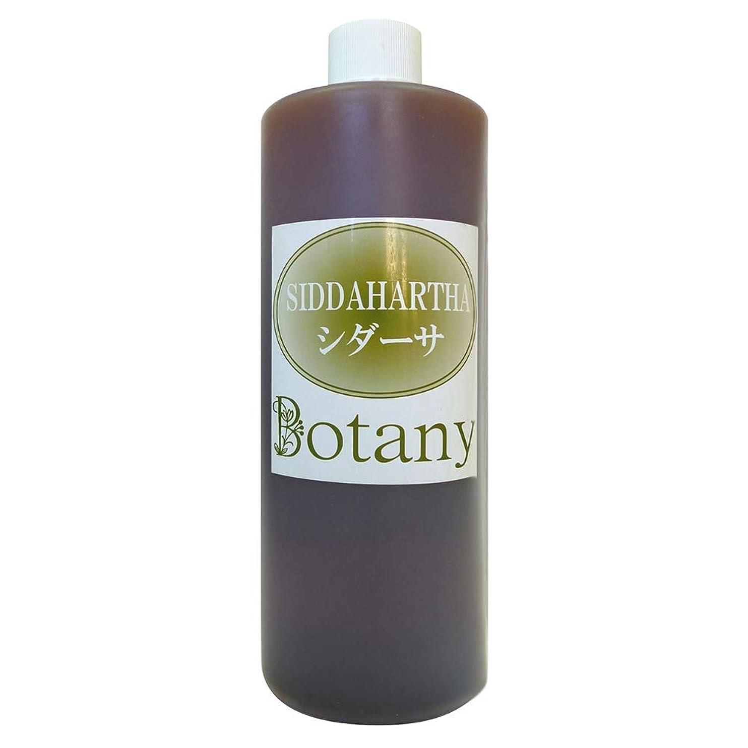 解決パトロン主観的Botanyオイル シダーサ ボディ用 サロン マッサージオイル 500ml