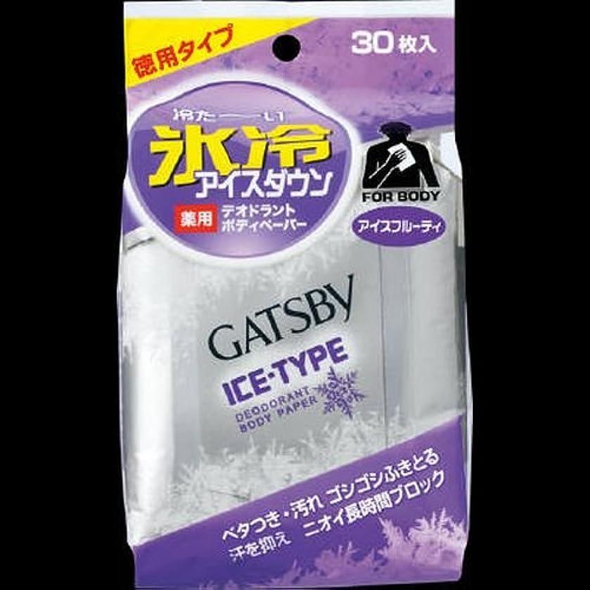 またね日食製造業【まとめ買い】GATSBY (ギャツビー) アイスデオドラントボディペーパー アイスフルーティ 30枚 ×2