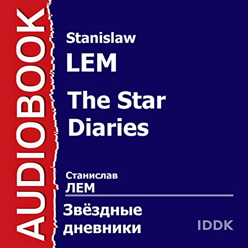 The Star Diaries [Russian Edition] cover art