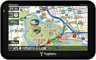 ユピテル 5.0型 ワンセグチューナー内蔵 ポータブルナビゲーションYUPITERU drive navi YPB518SI