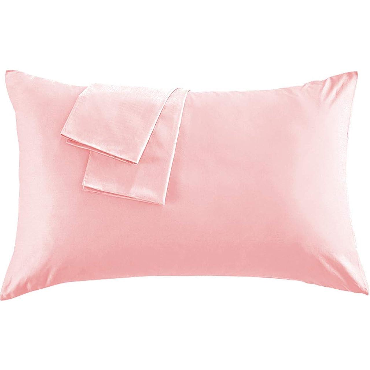 ケーキチャットコイン枕カバー 上質な綿100% 300本高密度生地 ホテル品質 雲のように柔らかな手触りがあり 封筒式 防ダニ 抗菌 防臭 3サイズ 選べる9色 (43×63cm,ネイビー),ピンク,43×63cm