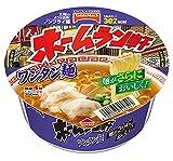 ホームラン軒 ワンタン麺 98gX12