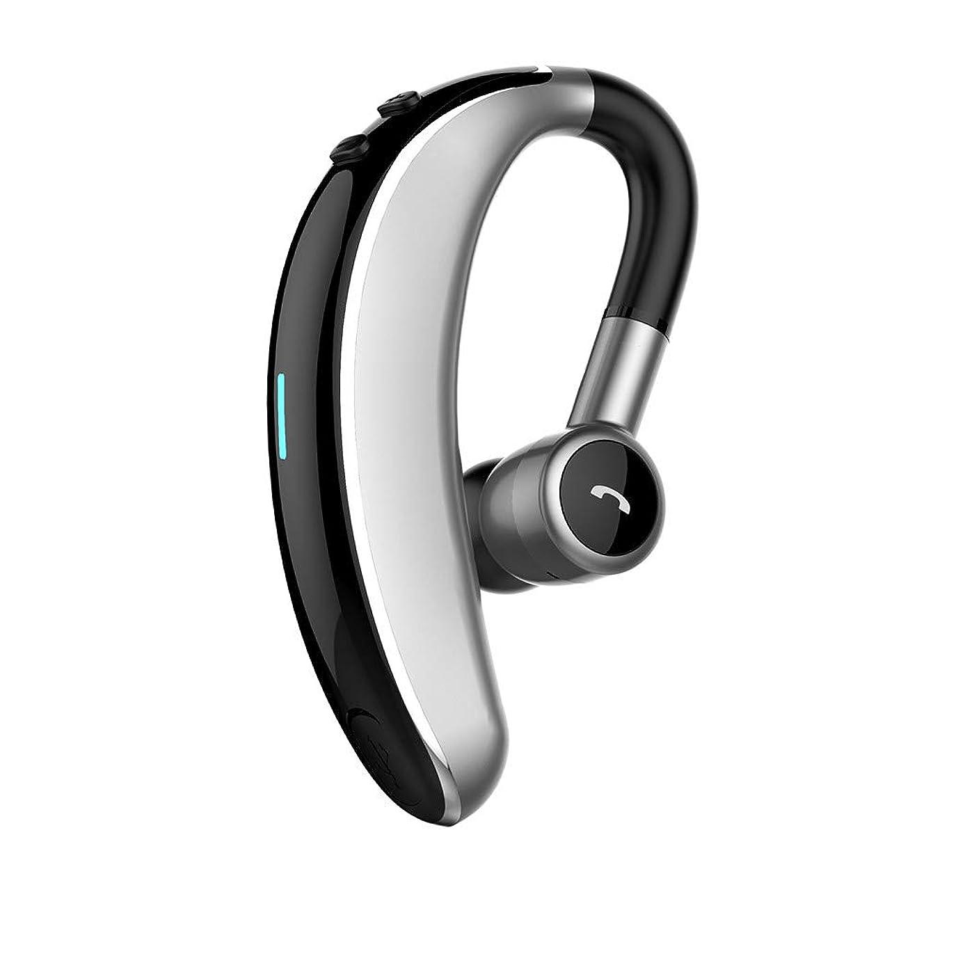 Chercherr Single Ear Wireless Headset, Car Wireless Bluetooth 5.0 Earphone Earpiece HD Stereo Headphone Earbud Handsfree Ear Hook Earphones Earpiece Painless Wearing Sport Earphone (Silver)