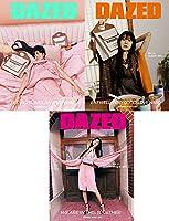IZ*ONE/DAZED(デイズド) KOREA 5月号2020【4点構成】/表紙:韓国俳優コン・ヒョジン/Ji Changwook,OHHYUK,Hwang Yoon Sung,チ・チャンウク/表紙3種中1種ランダム発送/韓国雑誌/韓国歌手/k-pop/KPOP