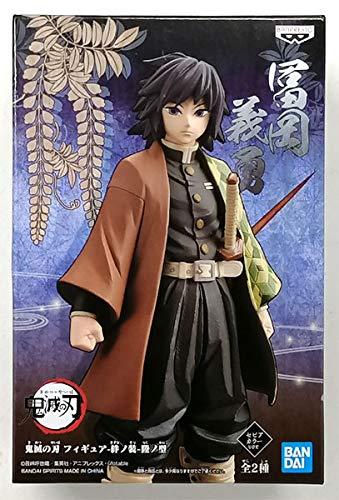 Banpresto Kimetsu No Yaiba Figure Vol.6 (A: Giyu Tomioka)