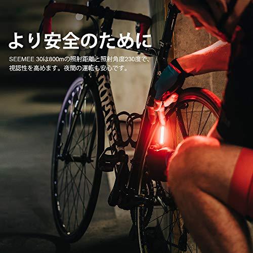 OLIGHT(オーライト)SEEMEE30自転車ライト30ルーメンテールライト環境光センサーセーフティライト40時間持続点灯IPX6防水USB充電式軽量昼夜通用ハイキングサイクリング通勤通学