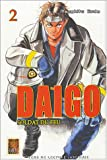 Daigo, soldat du feu, Tome 2 :
