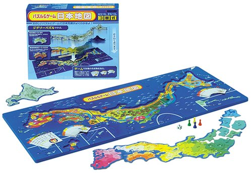 Puzzle and game map of Japan (japan import)