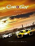 CAR GUY magazine 3 (メディアパルムック)