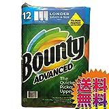 Bounty バウンティー ペーパータオル 2枚重ね 123シート × 12ロール (柄あり/Nature Inspired EDITION)