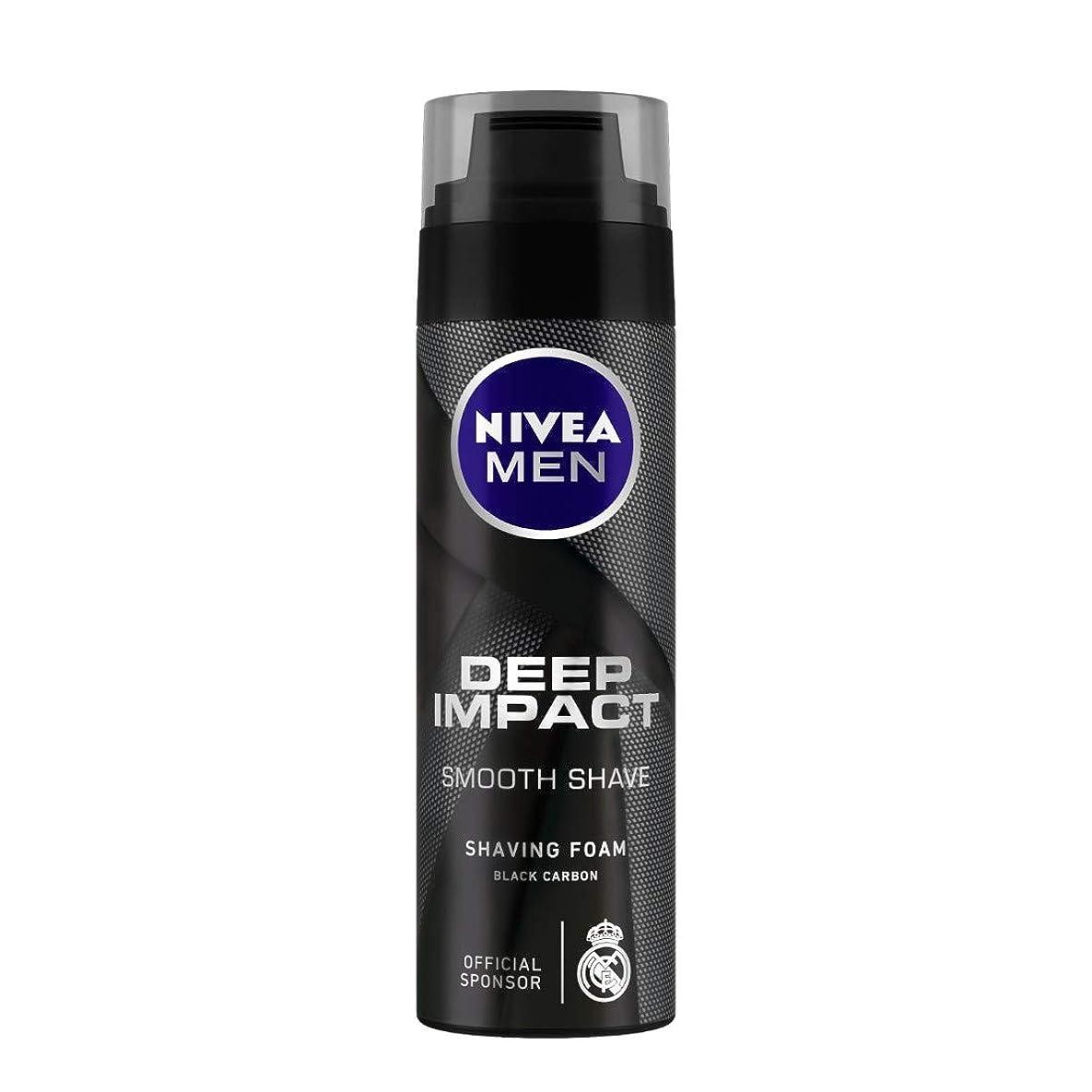 毒急速な繰り返すNIVEA MEN Shaving Foam, Deep Impact Smooth Shave, 200ml