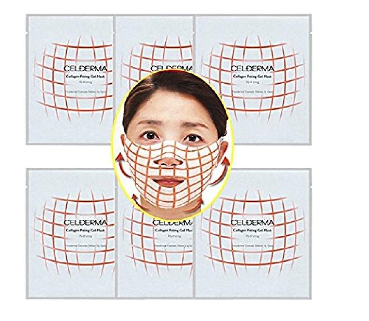 計画ロッド各[セルドマ] Celderma コラーゲン フィッティング ハイドロゲル マスク ヒアルロン酸 ペプチド 肌の再生 シワ改善 美白 リフティング 海外直送品 (Collagen Fitting Hydrating Gel Mask Hyaluronic acid Peptide Skin Wrinkle Whitening Lifting effect) (10枚)