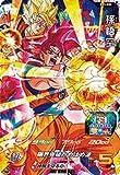 スーパードラゴンボールヒーローズ BM3-035 孫悟空 SR