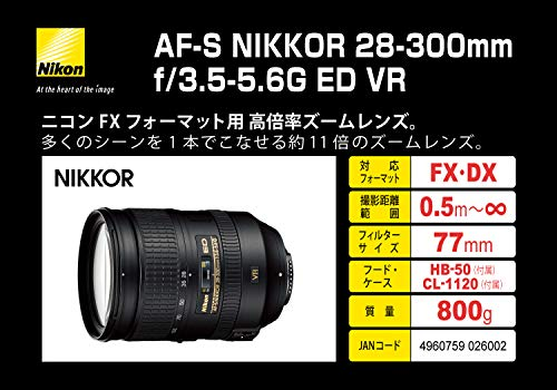 Nikon高倍率ズームレンズAF-SNIKKOR28-300mmf/3.5-5.6GEDVRフルサイズ対応