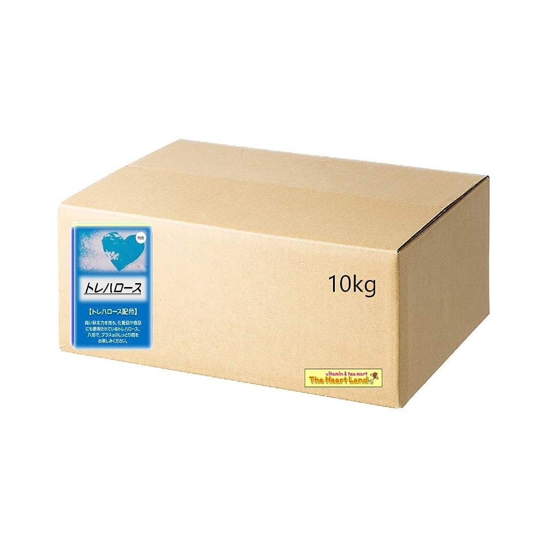 鎮静剤学者スクラップブックアサヒ入浴剤 浴用入浴化粧品 トレハロース 10kg