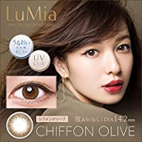 LuMia(ルミア) ワンデー10枚入 【シフォンオリーブ】 -8.00