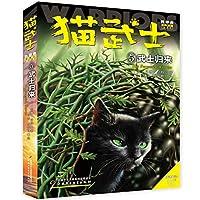 猫武士四部曲——星预言5武士归来