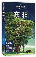 LP东非-孤独星球Lonely Planet国际旅行指南系列:东非(第二版)