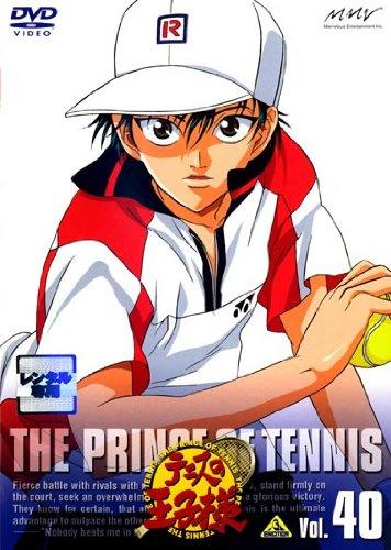 テニスの王子様 Vol.40 [レンタル落ち]