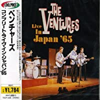 Live Japan '65 by Ventures (2007-12-15)