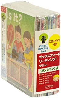 Oxford Reading Tree Special Packs ORT Trunk Pack A (Stage 1 More First Words, Stage 1+ First Sentences, Stage 2, 3, 4 Stor...