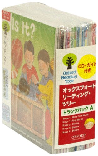 Oxford Reading Tree Special Packs ORT Trunk Pack A (Stage 1 More First Words, Stage 1+ First Sentences, Stage 2, 3, 4 Stories Packs) 5 CD packs
