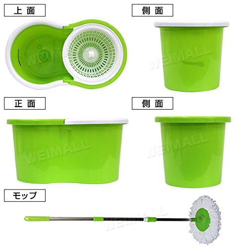 WEIMALL回転モップ簡単洗浄&脱水コンパクトスペアモップ付き(グリーン)