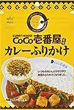 三島食品 CoCo壱番屋 カレーふりかけ 袋23g