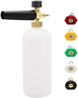 Best foam cannon sprayer Reviews