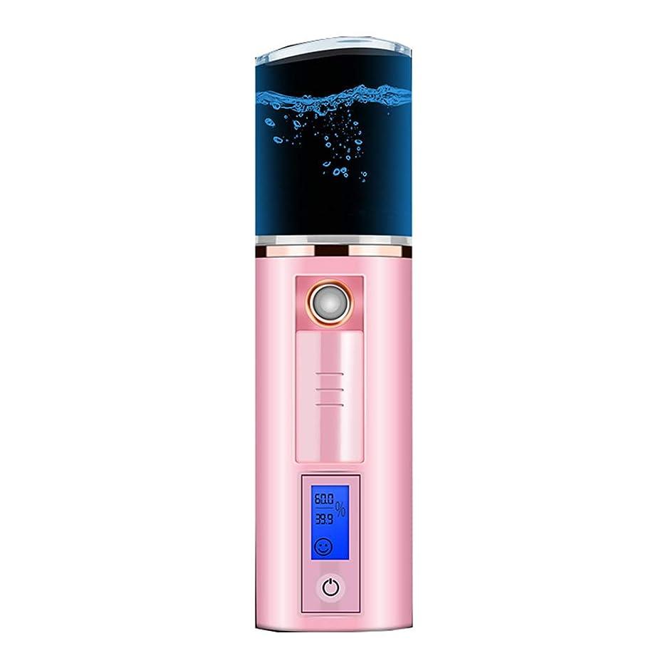 差別おとなしい蓋ナノスプレー水道メーター40 ml大容量、肌コールドスプレーポータブル保湿美顔機器@ファンを検出できます,Pink,40*40*145mm