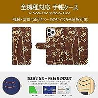 minisuit Galaxy Note 9 手帳 ケース SCV40 保護 カバー SC-01L 専用 耐衝撃 カメラ穴 スタンド機能 高級 PUレザー 全面保護 横開き 軽量 薄型 日本式パーマ模様01 クラシック 15424093
