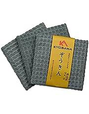 KYOSAMA キッチンクロス キッチンタオル マイクロファイバー 綿 生地 食器拭き 3枚&5枚セット 4色 厚手 約30*30cm ワッフル生地