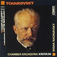 Tchaikovsky: String Quartet No. 3 by P. TSCHAIKOWSKY