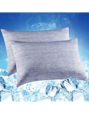 LUXEAR Cooling Pillowcase, 2 Pack Cooling Pillow Cover with Japanese Q-Max 0.55 Cooling Fiber, Breathable Soft, Cooling Eco-Friendly, Hidden Zipper Design