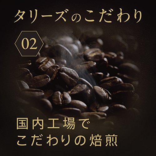 伊藤園『タリーズコーヒースムースブラックミディアム』
