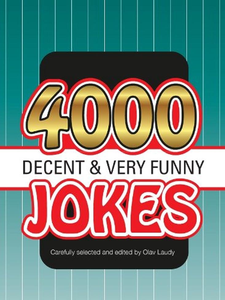 メイド暗唱する計画4000 decent very funny jokes (English Edition)