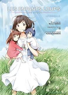 Les enfants loups, Intégrale : Ookami kodomo no ame to yuki Volume 1-3