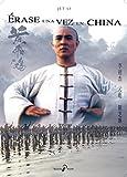 Érase una vez en China [Universal] [DVD]