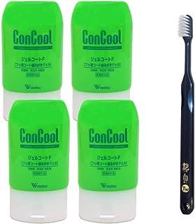 コンクール ジェルコートF 90g × 4個 + 艶白(つやはく) 二段植毛 歯ブラシ ×1本 日本製 歯科専売品