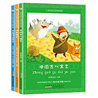 Collector's Edition Happy Reading 3rd Grade (Vol.2) (All 3 volumes) Krylov's Fables Aesop's Fables Ancient Chinese Fables(Chinese Edition)