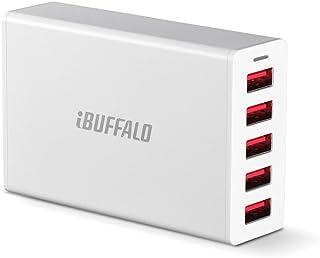 iBUFFALO 5ポートタイプ (40W)8A USB急速充電器 iPhone Android IQOS Glo Nintendo Switch 動作確認済 ホワイト BMP40WP5WH